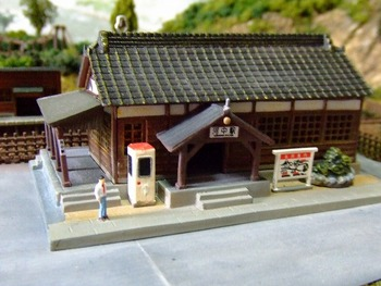 b-01田舎の駅と温泉宿 (15).jpg
