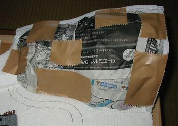 b-07IMG_1772.jpg