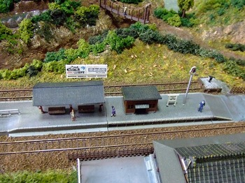 b-田舎の駅と温泉宿 (11).jpg